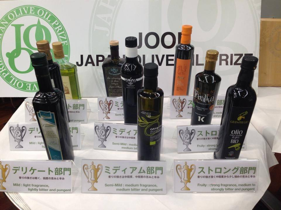/uploaded/Foto Articoli/Japan premio olio impresa Marvulli.jpg